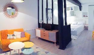 STUDIO COSY PARIS CENTRE
